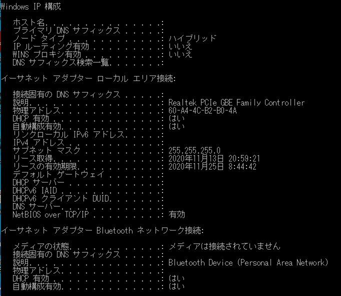 【問題集】ネットワーク層のIP2