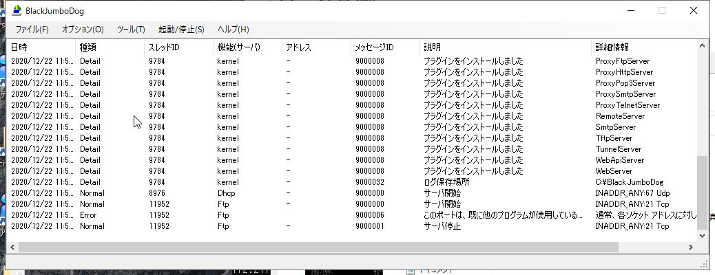 dhcp03