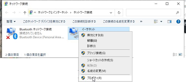 dhcp08