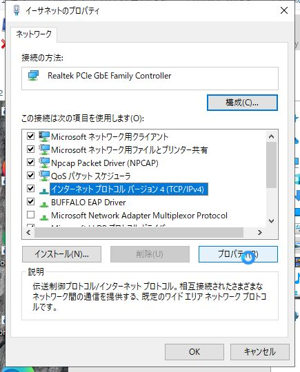 dhcp09