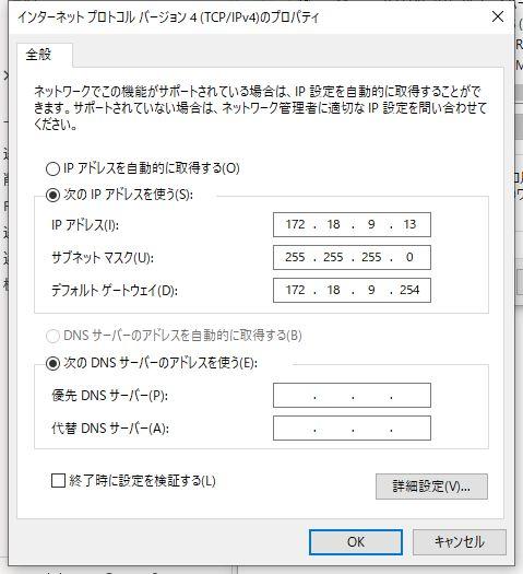 PC-A3